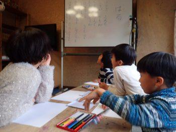 五人五色のすばらしさ。 火曜日「じぶん」鈴木かゆ先生