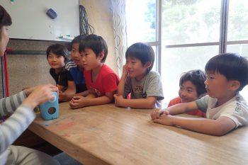 オノマトペで遊ぶ 火曜日「じぶん」鈴木かゆ先生