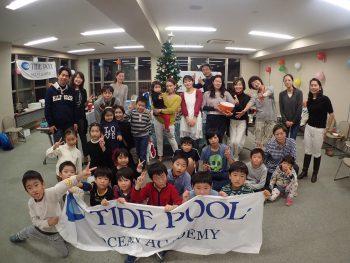 2017年TIDEPOOLクリスマス会のお知らせ!