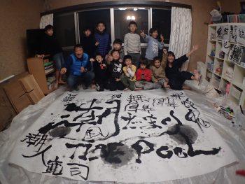 金曜日「しぜん」書道アーティストの馬場貴海賀さん来訪!