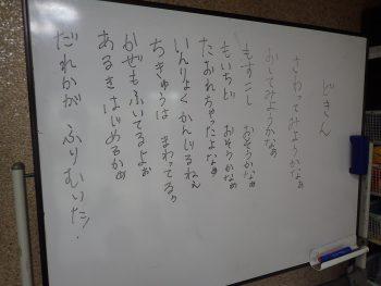火曜日、じぶんクラスの鈴木佳由です。